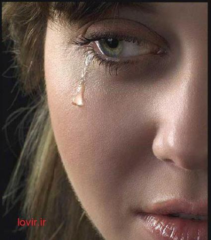 عکس عاشقانه گریه