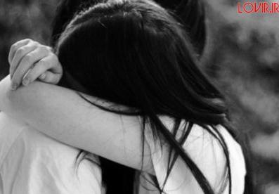 عکس عاشقانه دختر-عشق