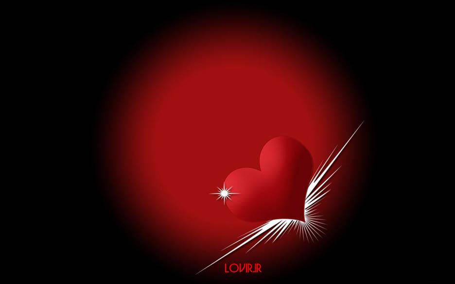 به من بگو دوستت دارم-عکس عاشقنه قلب
